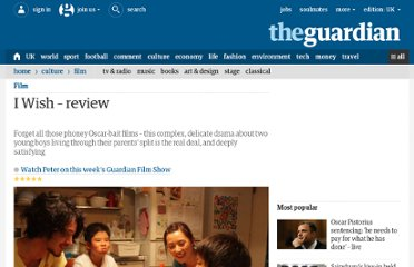 http://www.guardian.co.uk/film/2013/feb/07/i-wish-review