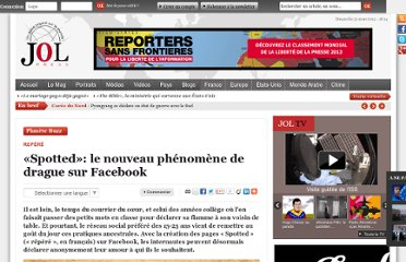 http://www.jolpress.com/spotted-facebook-anonyme-article-817177.html