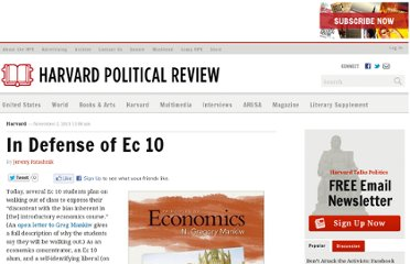 http://harvardpolitics.com/harvard/in-defense-of-ec-10/