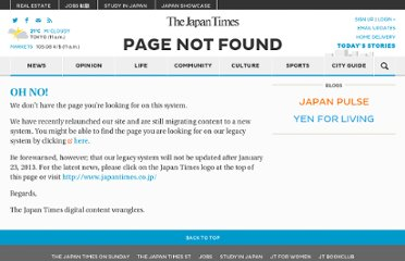 http://www.japantimes.co.jp/text/nn20110315x1