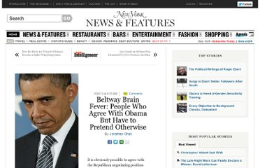 http://nymag.com/daily/intelligencer/2013/02/beltway-brain-fever-sequester-edition.html