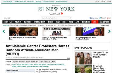 http://www.huffingtonpost.com/2010/08/23/antiislamic-center-protes_n_691103.html