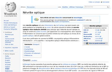 http://fr.wikipedia.org/wiki/N%C3%A9vrite_optique