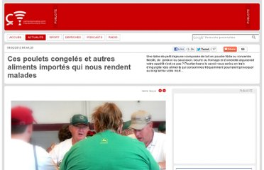 http://www.cameroonvoice.com/news/article-news-5875.html