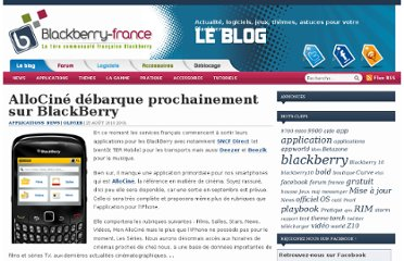 http://www.blackberry-france.com/news/allocine-debarque-prochainement-sur-blackberry/