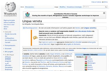http://it.wikipedia.org/wiki/Lingua_veneta