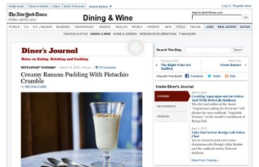 http://dinersjournal.blogs.nytimes.com/2013/03/19/fedoras-banana-pudding-with-pistachio-crumble/