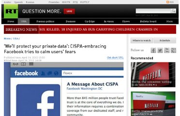 http://rt.com/usa/cispa-facebook-privacy-violation-061/
