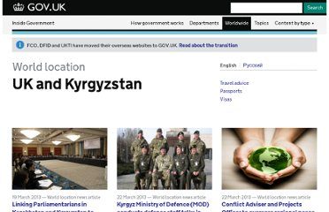 https://www.gov.uk/government/world/kyrgyzstan