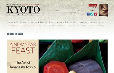 http://kyotojournal.org/creative-kyoto/the-art-of-tanahashi-toshio/