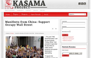 http://kasamaproject.org/occupy/3637-69manifesto-from-china-support-occupy-wall-street