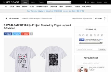 http://hypebeast.com/2011/6/savejapan-ut-uniqlo-project-curated-by-vogue-japan-gq-japan?_locale=en