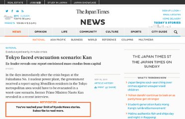 http://www.japantimes.co.jp/news/2011/09/19/national/tokyo-faced-evacuation-scenario-kan/#.UV10qdGI70M