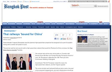 http://www.bangkokpost.com/breakingnews/343861/yingluck-unveils-planned-thailand-china-rail-system-through-laos