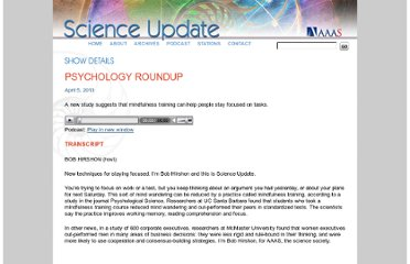 http://www.scienceupdate.com/2013/04/focus-2/