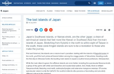 http://www.lonelyplanet.com/japan/travel-tips-and-articles/68496