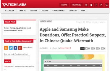 http://www.techinasia.com/china-sichuan-quake-apple-samsung-donations/