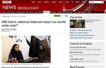http://www.bbc.co.uk/news/world-middle-east-22281336