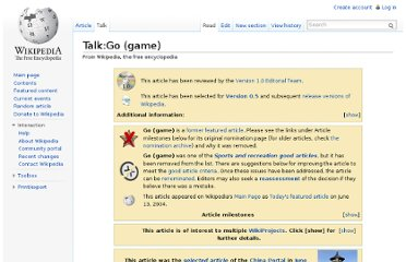 http://en.wikipedia.org/wiki/Talk:Go_(game)
