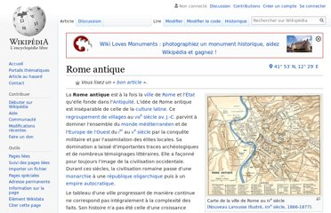 http://fr.wikipedia.org/wiki/Rome_antique