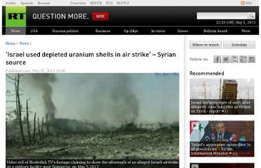 http://rt.com/news/syria-israel-uranium-air-strike-847/
