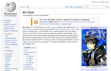 http://en.wikipedia.org/wiki/Air_Gear