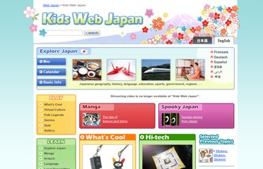 http://web-japan.org/kidsweb/index.html