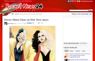 http://en.rocketnews24.com/2013/05/11/disney-villains-clean-up-well-wow-japan/