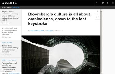 http://qz.com/83862/bloomberg-culture-is-all-about-omniscience-down-to-the-last-keystroke/