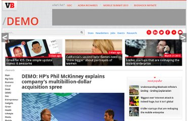 http://venturebeat.com/2010/09/14/demo-hps-phil-mckinney-explains-companys-multibillion-dollar-acquisition-spree/