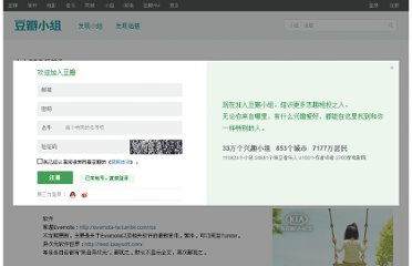 http://www.douban.com/group/topic/39625491/
