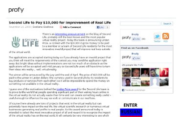 http://profy.com/2008/11/10/second-life-to-pay-10000-for-improvement-of-real-life/