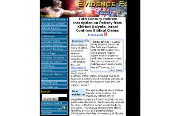 http://www.godandscience.org/apologetics/ancient_hebrew.html