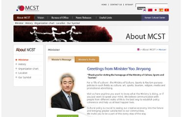 http://www.mcst.go.kr/english/aboutus/minister.jsp