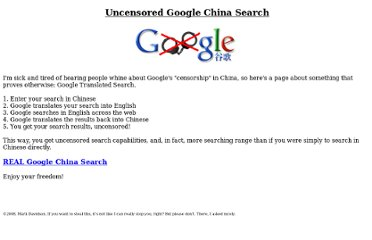 http://www.freewebs.com/googlechina/