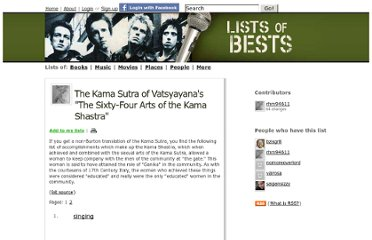 http://www.listsofbests.com/list/26453-the-sixty-four-arts-of-the-kama-shastra