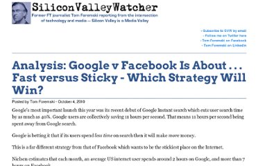 http://www.siliconvalleywatcher.com/mt/archives/2010/10/analysis_google_4.php