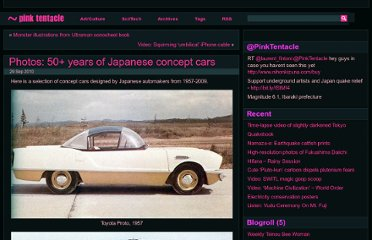 http://pinktentacle.com/2010/09/photos-50-years-of-japanese-concept-cars/