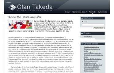 http://www.clan-takeda.com/asiemute/articles/3/summer-wars/