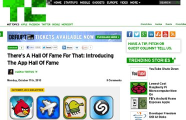 http://techcrunch.com/2010/10/11/theres-a-hall-of-fame-for-that-introducing-the-app-hall-of-fame/