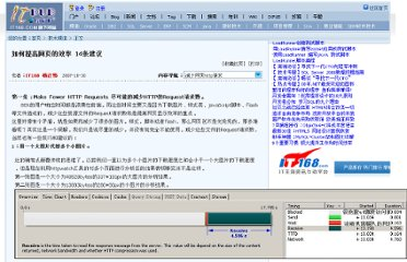 http://tech.it168.com/msoft/2007-10-29/200710291906187_1.shtml