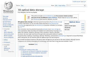 http://en.wikipedia.org/wiki/3D_optical_data_storage