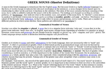 http://www.ntgreek.org/learn_nt_greek/nouns1.htm