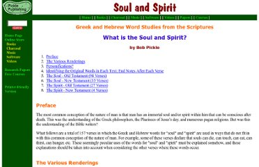 http://www.pickle-publishing.com/papers/soul-and-spirit.htm