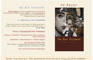 http://www.ellopos.net/elpenor/greek-texts/new-testament/default.asp