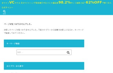 http://www.ipnlighting.com/blog/2007/02/22-ways-to-reduce-eye-strain-at-your.asp