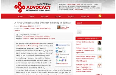 http://advocacy.globalvoicesonline.org/2010/08/18/a-first-glimpse-on-the-internet-filtering-in-tunisia/
