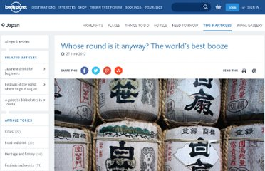 http://www.lonelyplanet.com/japan/travel-tips-and-articles/76114?affil=twit