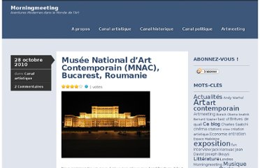 http://morningmeeting.fr/2010/10/28/musee-national-dart-contemporain-mnac-bucarest-roumanie/