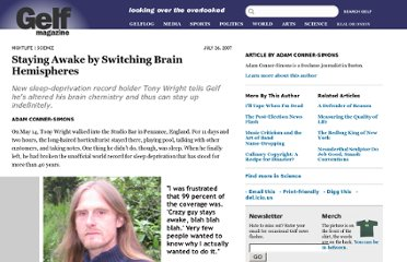 http://www.gelfmagazine.com/archives/staying_awake_by_switching_brain_hemispheres.php